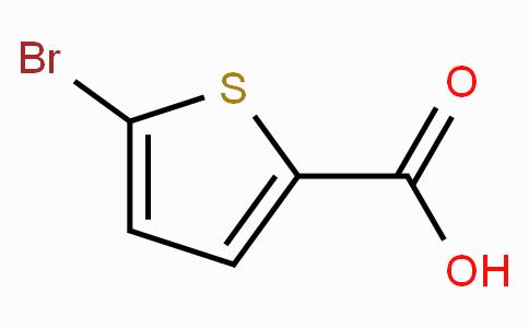 5-溴-2-噻吩羧酸