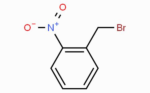 2-硝基苄溴