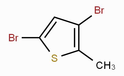 3,5-Dibromo-2-methylthiophene