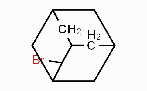 2-溴金刚烷