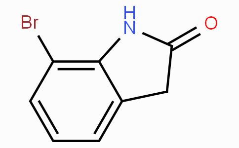 7-溴-2-吲哚酮