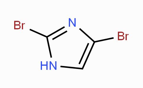 2,4-二溴咪唑