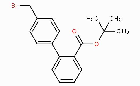 4'-溴甲基联苯-2-甲酸叔丁酯