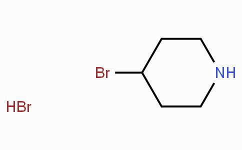 4-溴哌啶氢溴酸盐