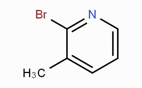 2-溴-3-甲基吡啶