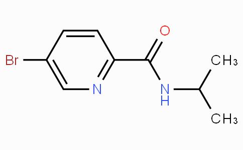 N-异丙基-5-溴吡啶甲酰胺