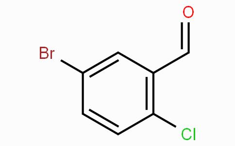 5-溴-2-氯苯甲醛