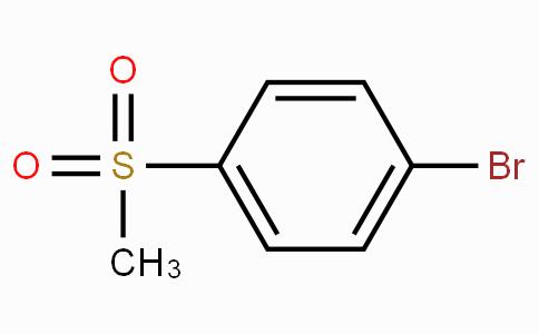 4-溴苯甲砜
