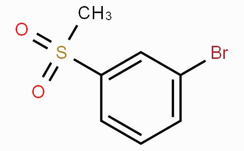 3-溴苯基甲基砜