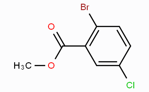 2-溴-5-氯苯甲酸甲酯