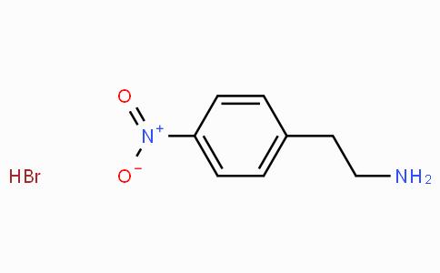 4-硝基苯乙胺氢溴酸盐