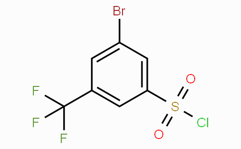 3-溴-5-(三氟甲基)苯磺酰氯