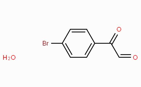 4-溴苯基水合乙二醛