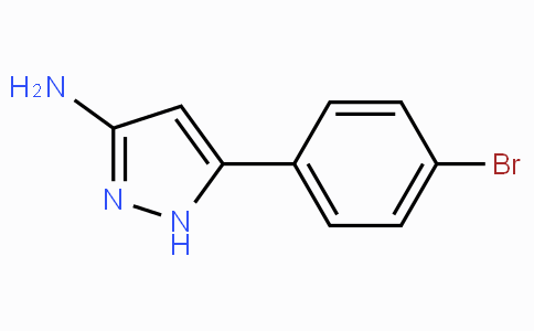 5-(4-溴苯)-2H-3-氨基吡唑