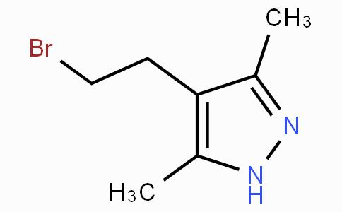 4-(2-溴乙基)-3,5-二甲基-1H-吡咯