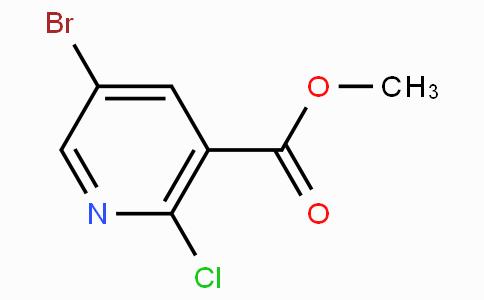 5-溴-2-氯烟酸甲酯