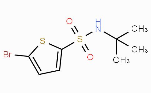 5-溴噻吩-2-叔丁基磺酰胺