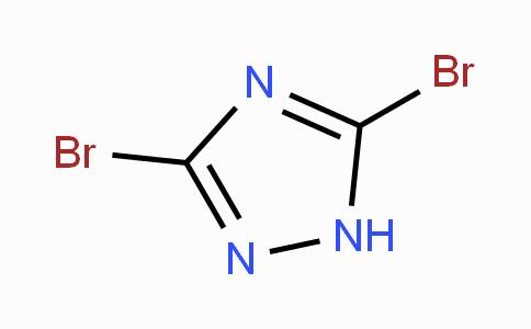 3,5-二溴-1,2,4-三氮唑