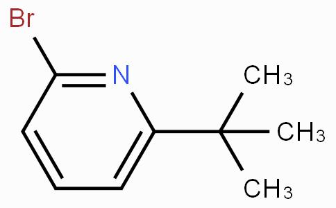 2-溴-6-叔丁基吡啶