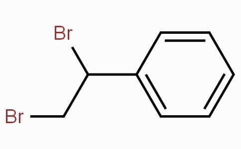 (1,2-Dibromoethyl)-benzene