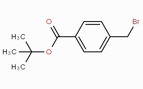 对溴甲基苯甲酸叔丁酯