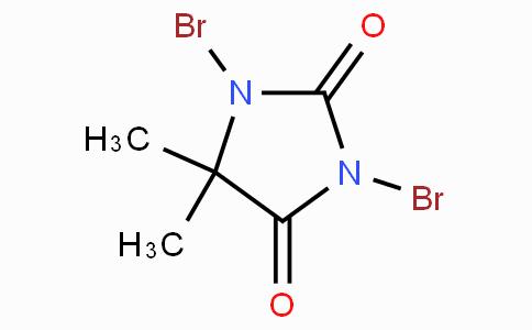1,3-二溴-5,5-二甲基乙内酰脲