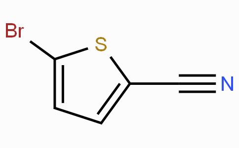 5-溴噻吩-2-腈