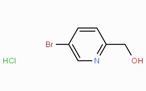 (5-Bromopyridin-2-yl)methanol hydrochloride