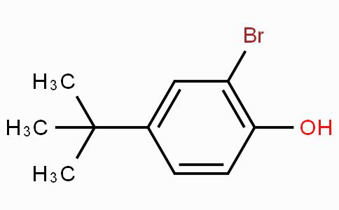 2-溴-4-叔丁基苯酚