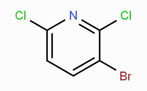 3-溴-2,6-二氯吡啶