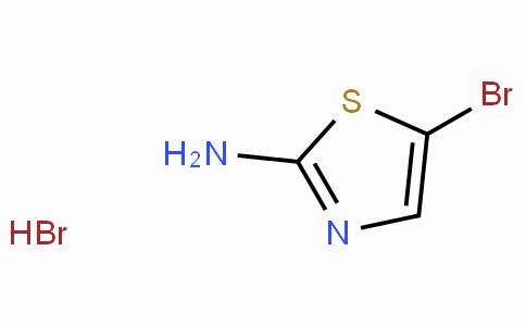 2-氨基-5-溴噻唑氢溴酸盐