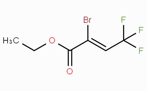 (Z)-2-溴-4,4,4-三氟丁烯酸乙酯
