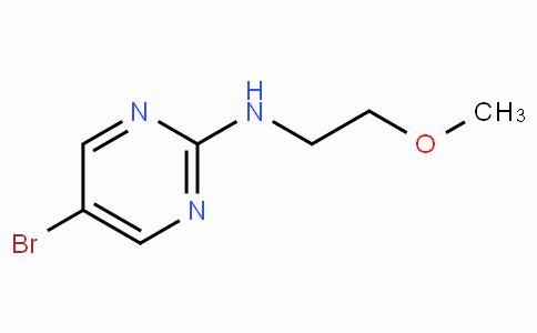 5-溴-N-(2-甲氧基乙基)嘧啶-2-胺