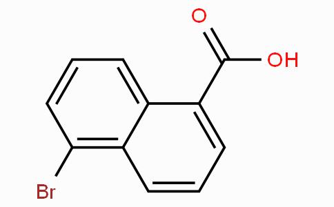 5-溴萘-1-甲酸