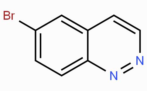 6-溴噌啉