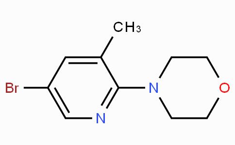 5-溴-3-甲基-2-(吗啉基)吡啶