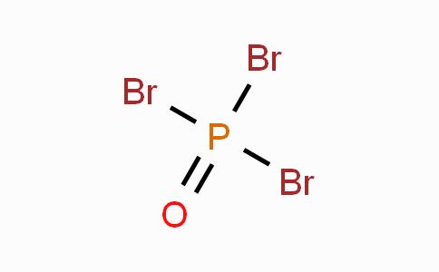 Phosphorus oxybromide