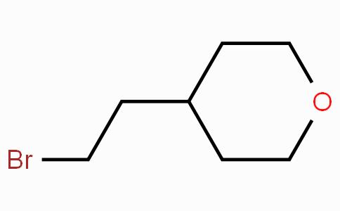 4-(2-bromoethyl)tetrahydropyran