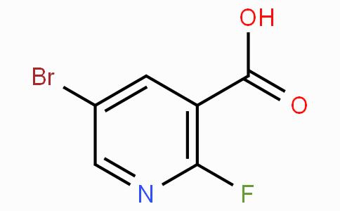 2-氟-5-溴烟酸