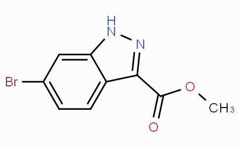 6-溴-1H-咪唑-3-羧酸乙酯