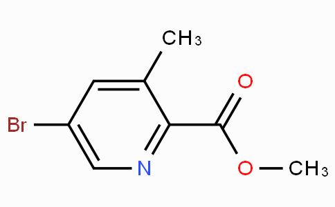 5-溴-3-甲基-2-吡啶甲酸甲酯