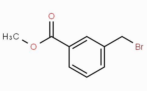 3-(溴甲基)苯甲酸甲酯