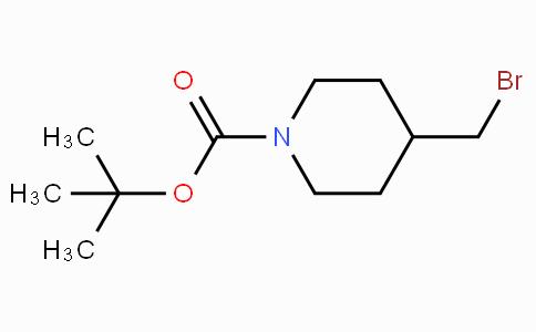 1-Boc-4-溴甲基哌啶