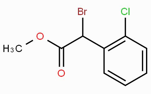 alpha-溴-2-氯苯乙酸甲酯
