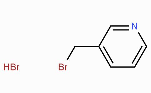 3-(溴甲基)吡啶氢溴酸盐