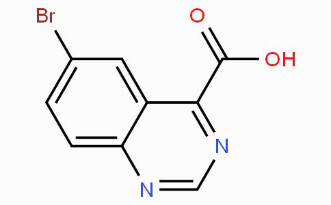 6-溴喹唑啉-4-甲酸铵盐