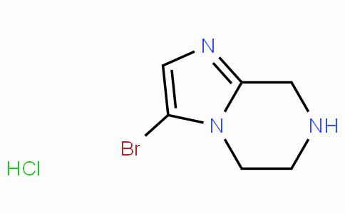 3-溴-5,6,7,8-四氢咪唑并[1,2-a]吡嗪盐酸盐