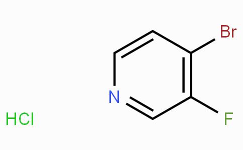 4-Bromo-3-fluoropyridine hydrochloride