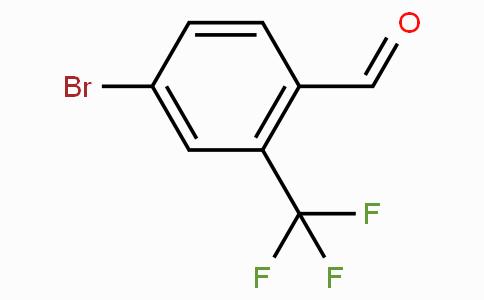 4-溴-2-(三氟甲基)苯甲醛