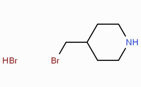4-(Bromomethyl)piperidine hydrobromide